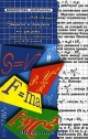 Задачи и вопросы по физике с решениями и ответами